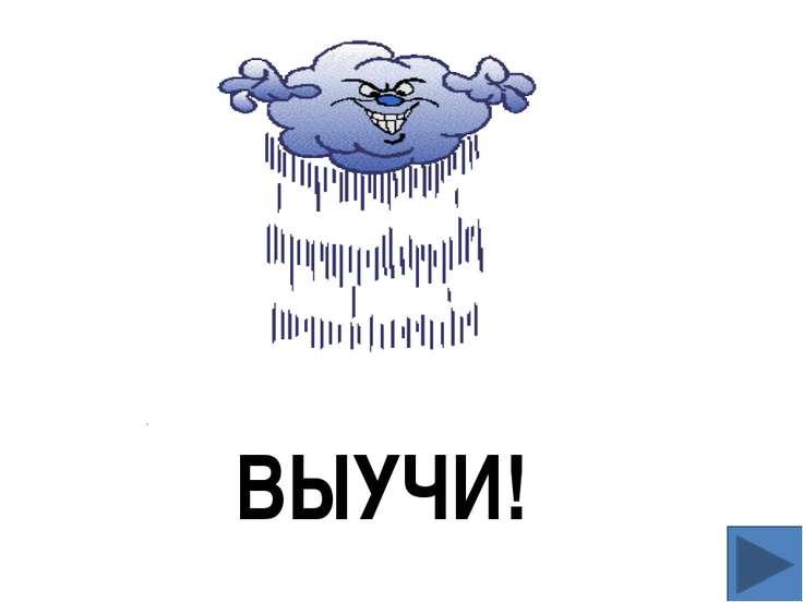 Преподавание в московском университете в XVIII веке велось на: 1. латыни 2. г...