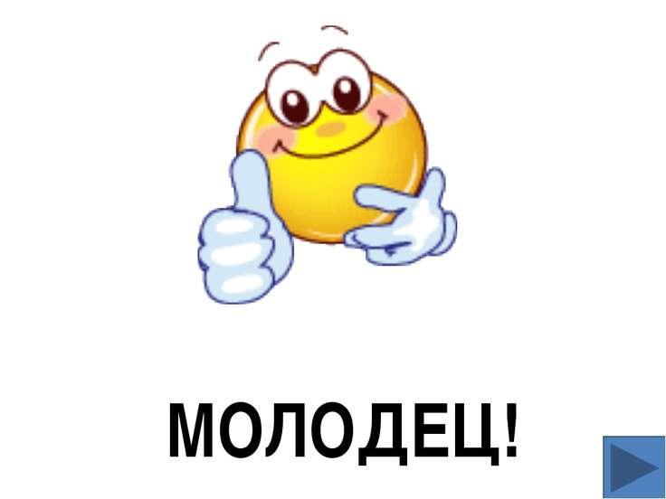 Среди студентов Московского университета в XVIII в преобладали: 1. дворяне 2....