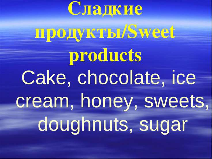 Сладкие продукты/Sweet products Cake, chocolate, ice cream, honey, sweets, do...