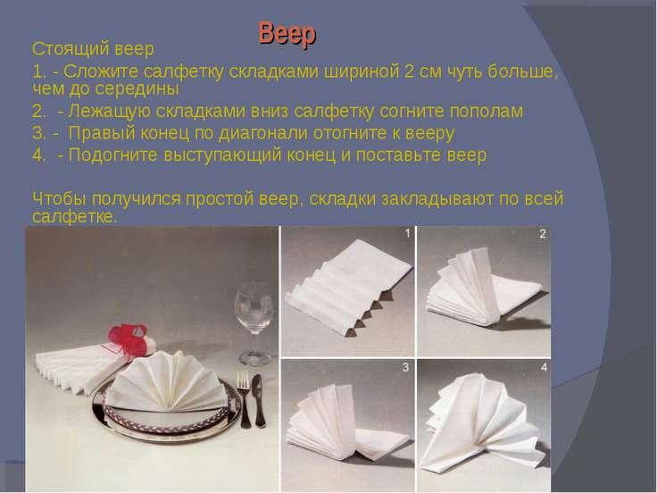 Хворост на сметане и водке рецепт с пошагово