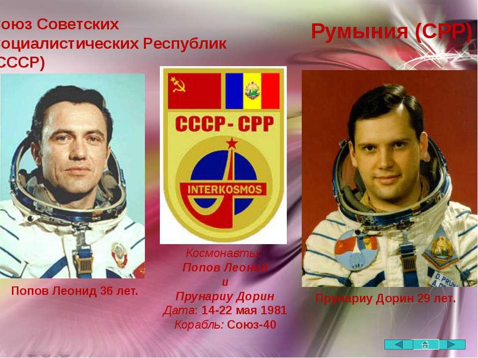 Основные параметры ОС «МИР» Запуск: 19 февраля, 1986 21:28:23 UTC Байконур, С...