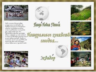 Люди племени Бонгу живут натуральным хозяйством. За деревней раскинулись беск...
