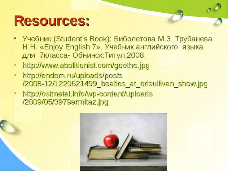 Учебник (Student's Book): Биболетова М.З.,Трубанева Н.Н. «Enjoy English 7». У...