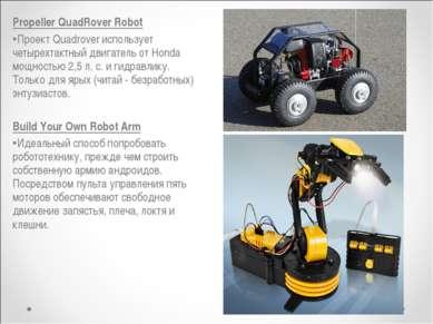 Propeller QuadRover Robot Проект Quadrover использует четырехтактный двигател...