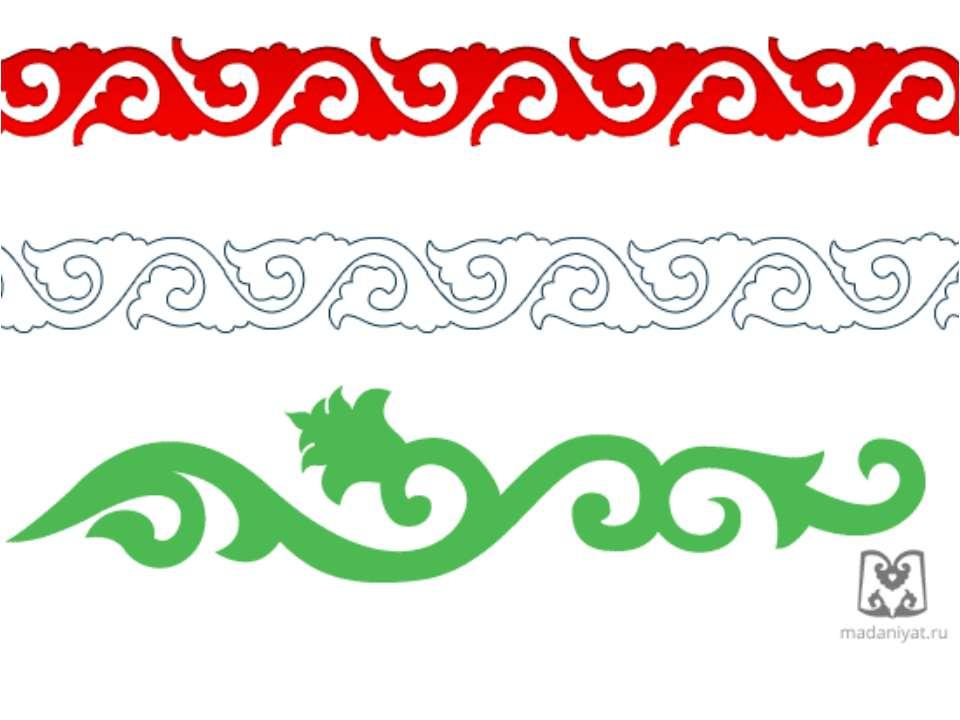 Трафареты татарского узора