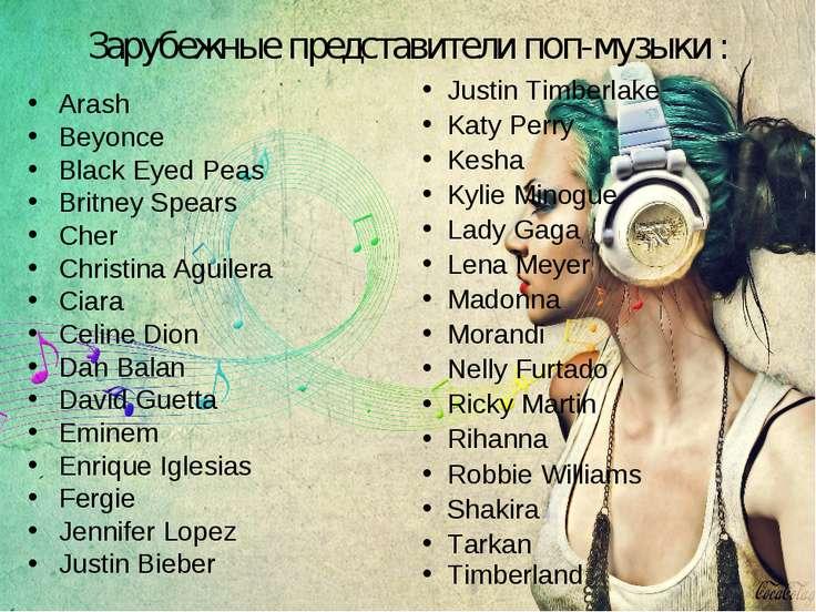 Зарубежные представители поп-музыки : Arash Beyoncе  Black Eyed Peas Britn...