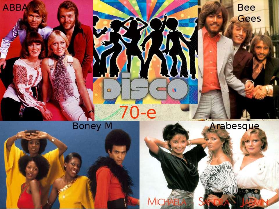 ABBA Bee Gееs Boney M Arabesque 70-е