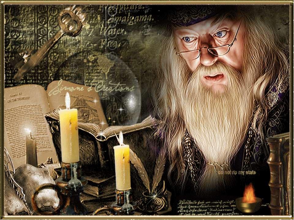 Открытки на тему магии