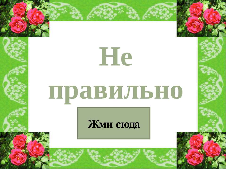 Список использованной литературы. Шедевры государственной Третьяковской галер...
