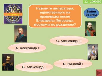 Интернет ресурсы Заставка - http://img1.1tv.ru/imgsize640x360/PR2011122915144...