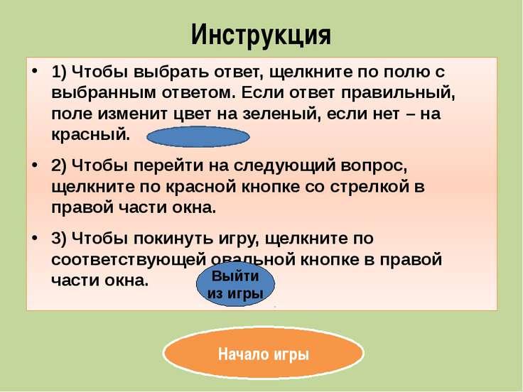А. 1801-1825 С. 1804-1816 В. 1800-1812 D. 1808-1855 Александр I царствовал в:...