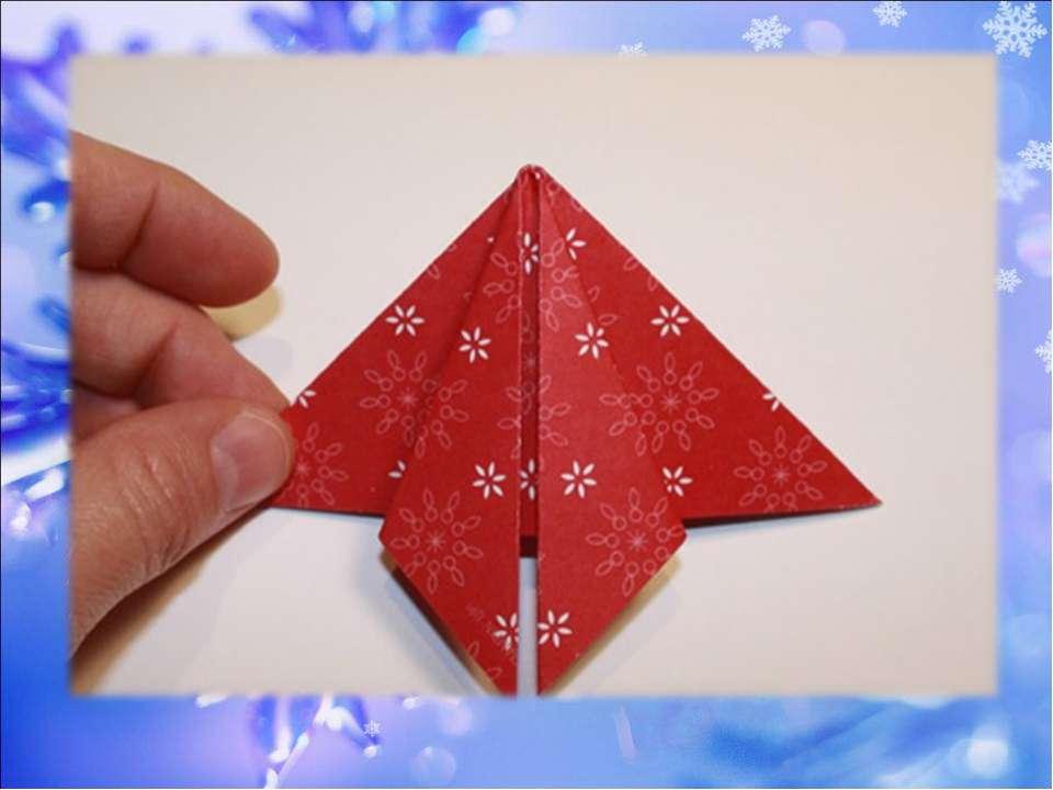 Открытка своими руками оригами новогодняя