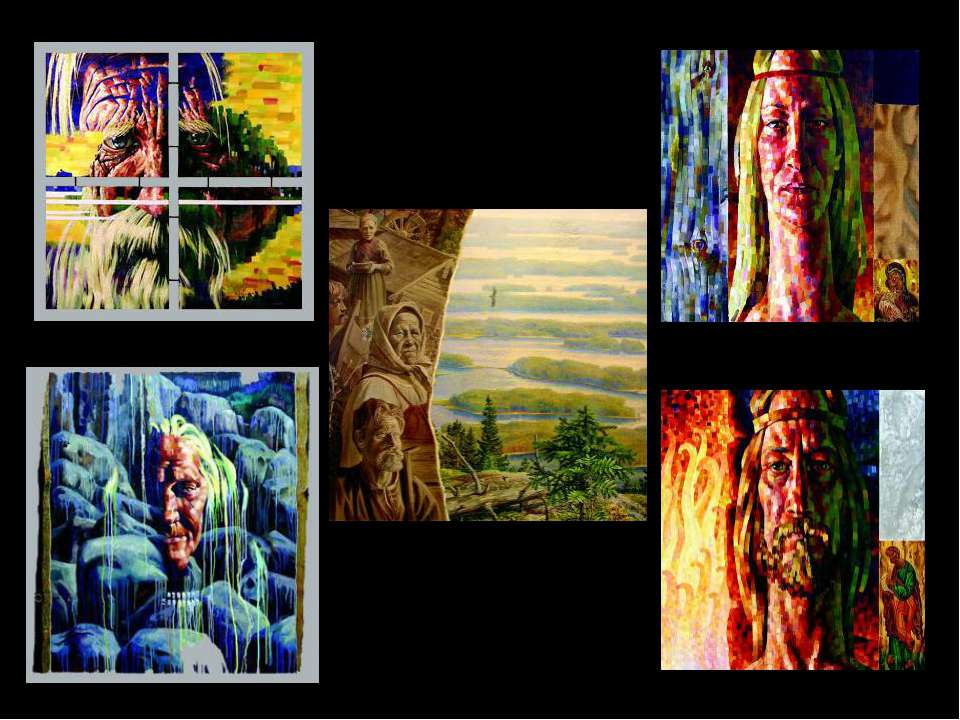 «Земля рунопевцев» 1988 «Бабка Лоухи» 1997 «Рунопевец» 2002 «Марьятта» 1993 «...