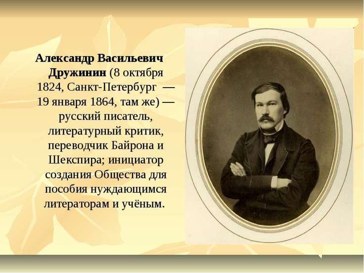 многих презентация на тему поэты санкт петербурга работы зимнего