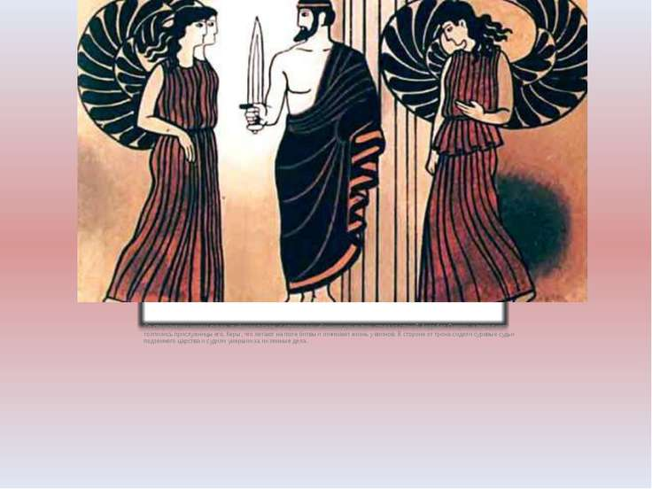 Со сверкающим мечом в руке, в чёрном плаще, с огромными чёрными крыльями, сто...