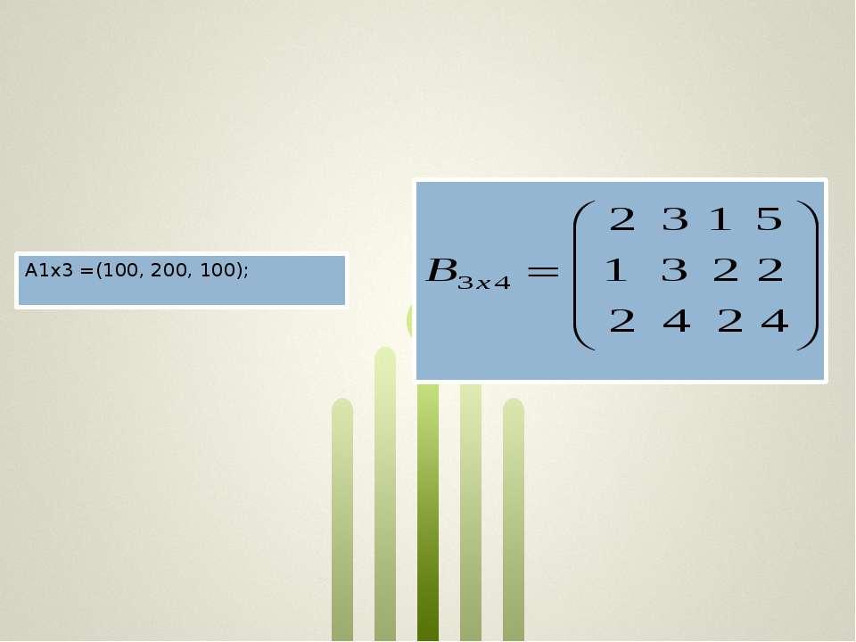 A1x3 =(100, 200, 100);