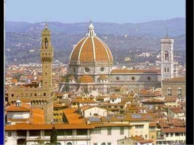 Символ Флоренции — собор Санта-Мария дель Фьоре. В самом центре города подним...