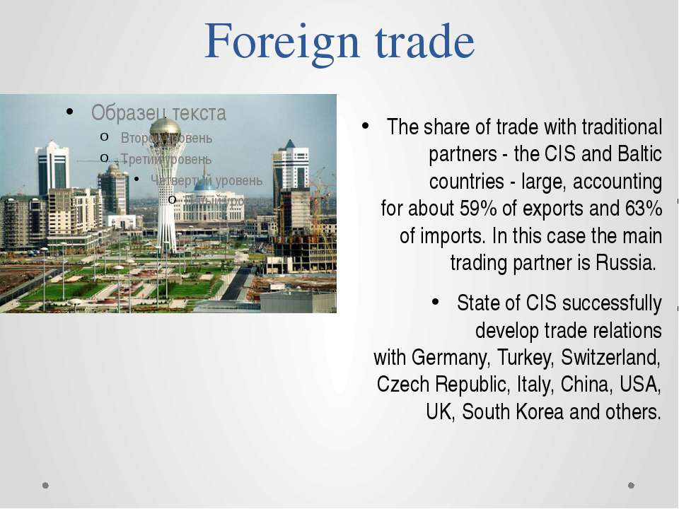 Foreign trade The share of trade with traditional partners - the CIS and Balt...