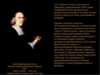 Этот портрет связан с рисунком в Виндзоре, датированным 1665 годом. Предварит...