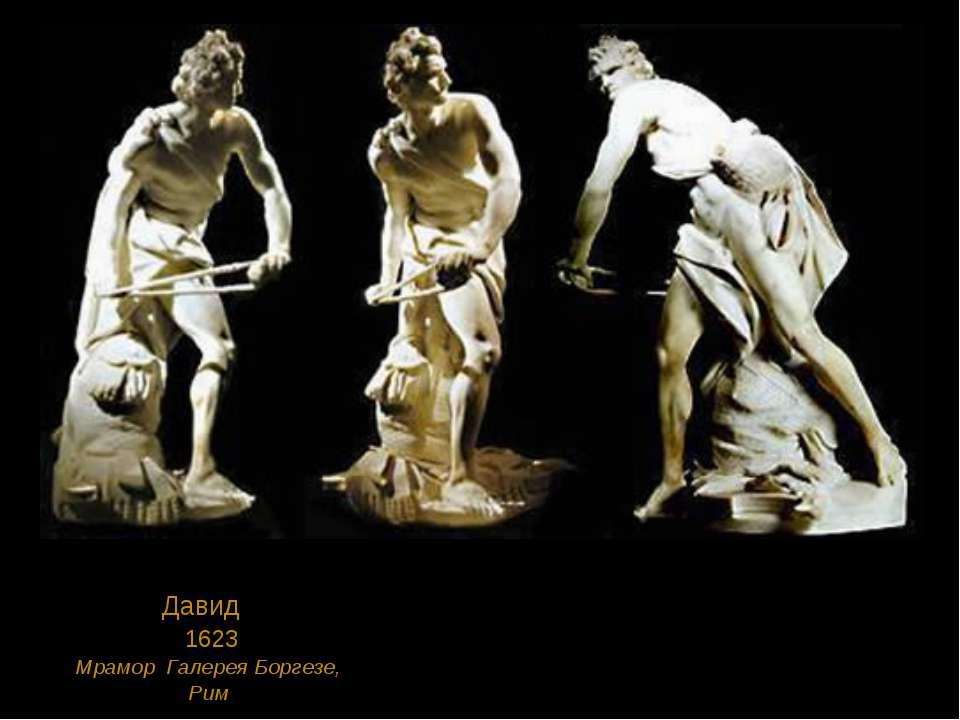 Давид 1623 Мрамор Галерея Боргезе, Рим