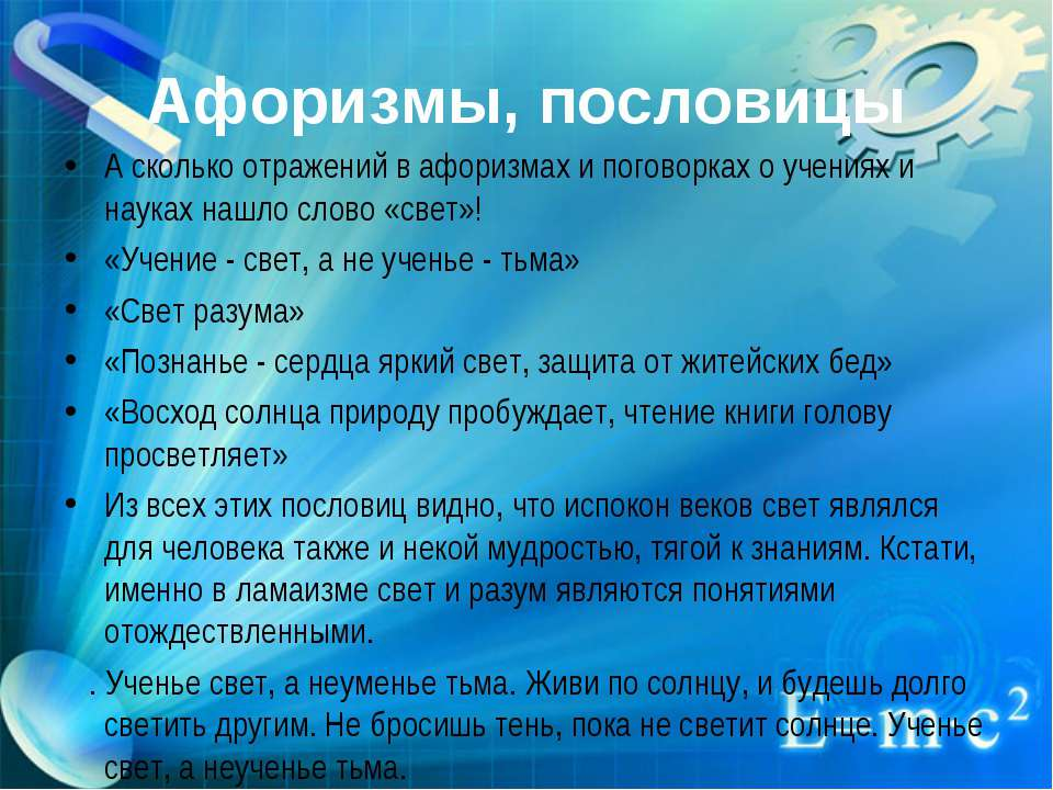 """N27_813_2010 by Газета """"Слобода"""" - issuu"""