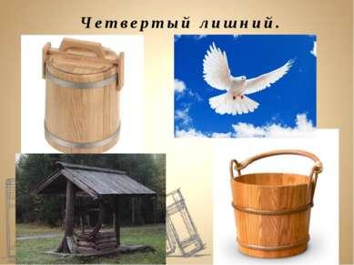 В Новгороде в начале 11 века. В каком городе появились первые летописные записи?