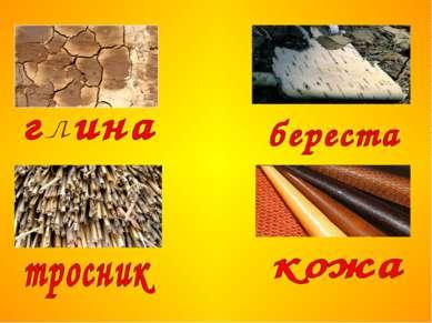 material_09.jpg