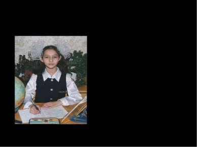 АВТОР Ученица 8 а класса, Рахимбаева Гульназ Ниязовна