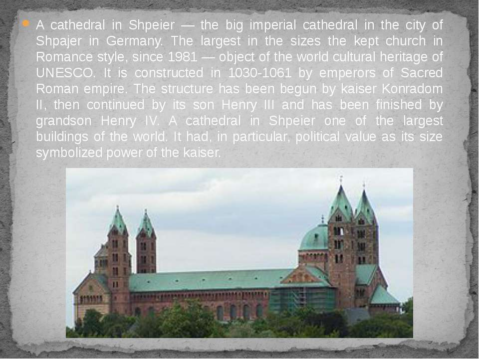 A cathedral in Shpeier — the big imperial cathedral in the city of Shpajer in...