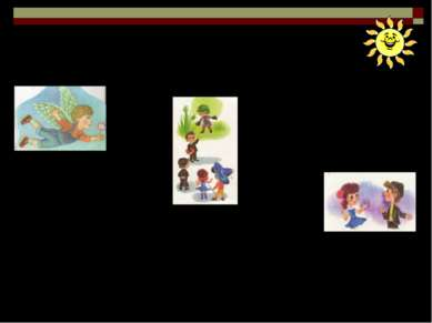 «Для детей надо писать забавно» М. Горький Забавно – это значит не легкомысле...