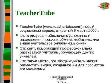 E-õppe kursus praktikult praktikule DigiTiiger TeacherTube TeacherTube (www.t...